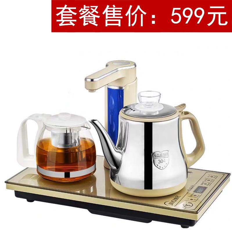 599元双壶自动茶艺壶套餐