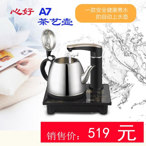 519元单壶茶艺壶袋装水套餐